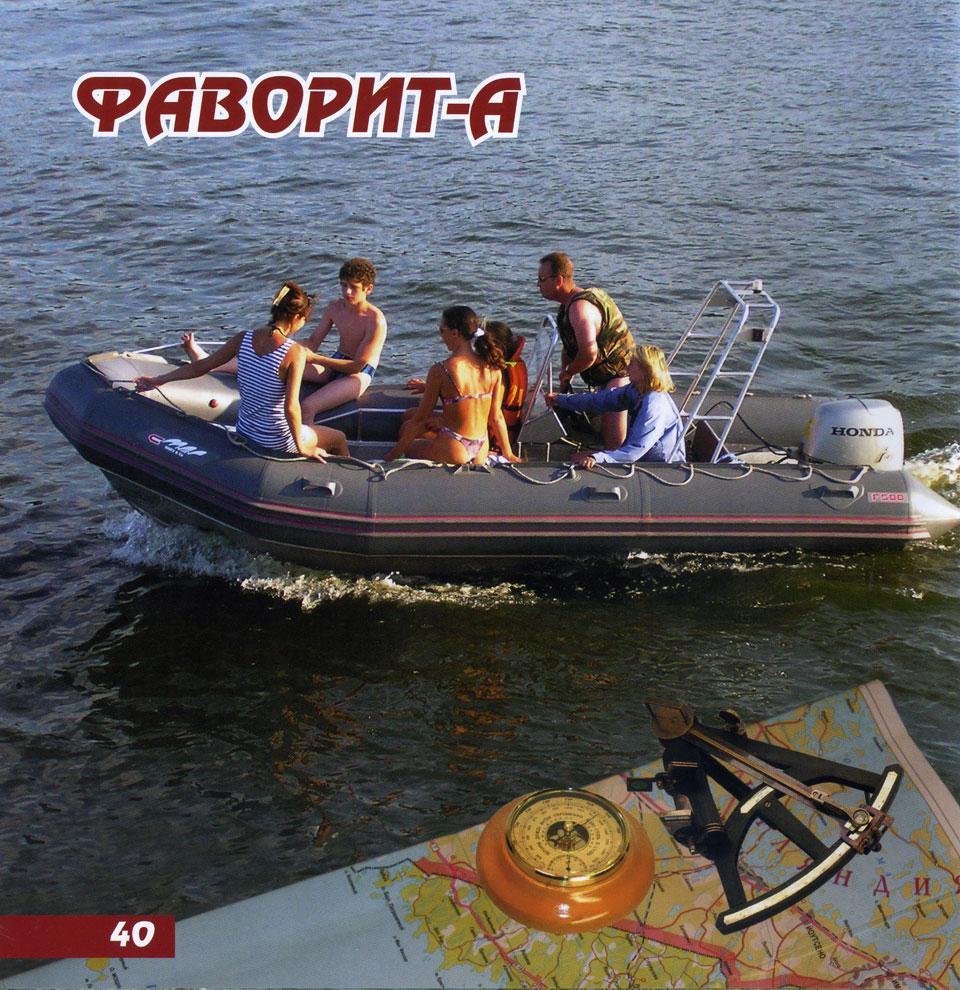 лодки производства мнев и к