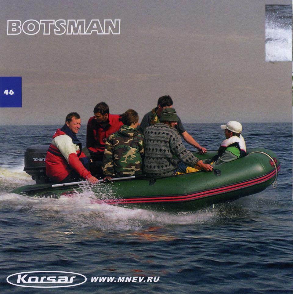 лодки рибы мнев и к официальный сайт