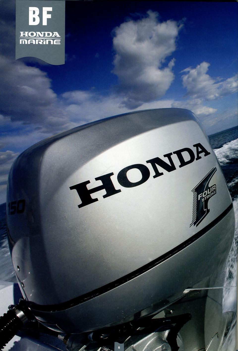 где делают лодочные моторы хонда