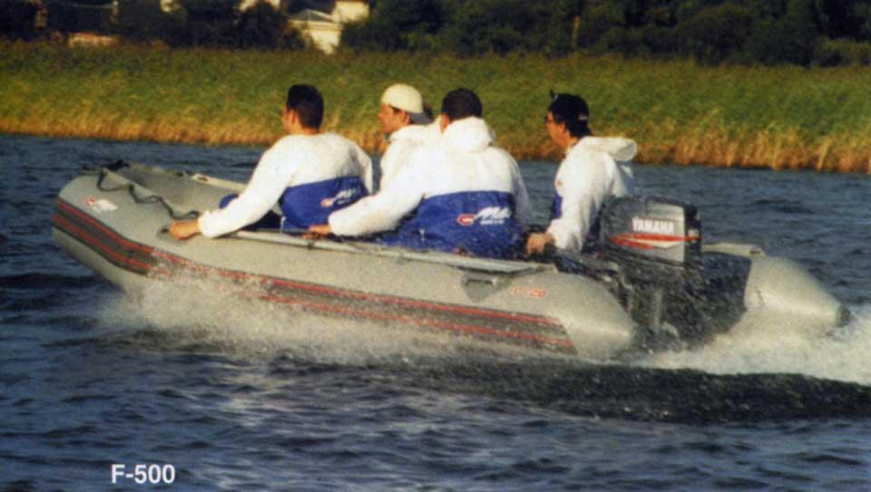 лодка фаворит f500