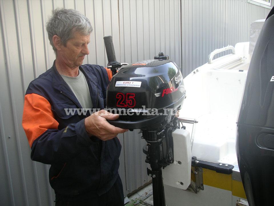 лодочный мотор сузуки 2.5 руководство по эксплуатации