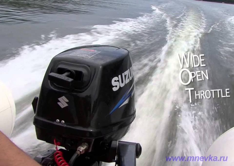 форум лодочного мотора сузуки 15