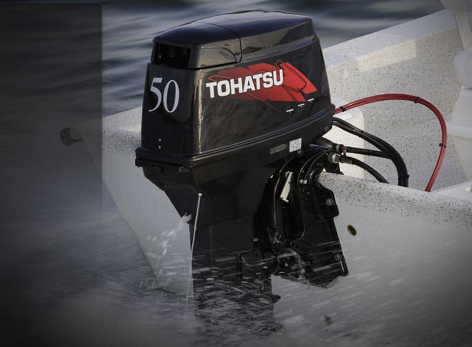 запчасти для лодочных моторов тохатсу владивосток