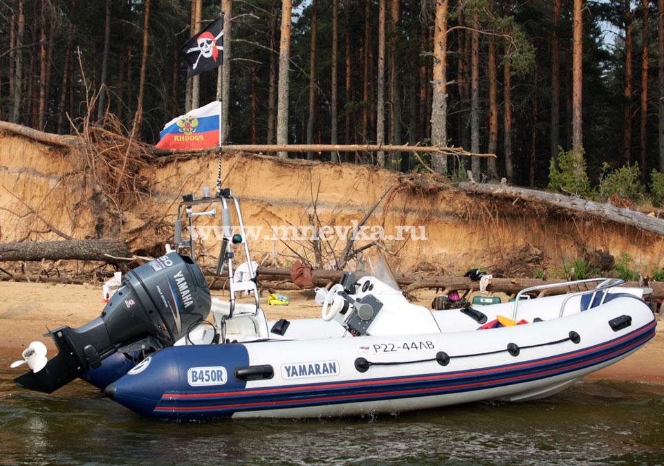 все для лодки ямаран