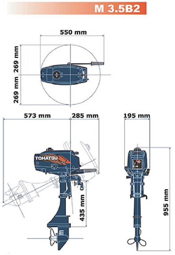 ремонт подвесной мотор тохатсу