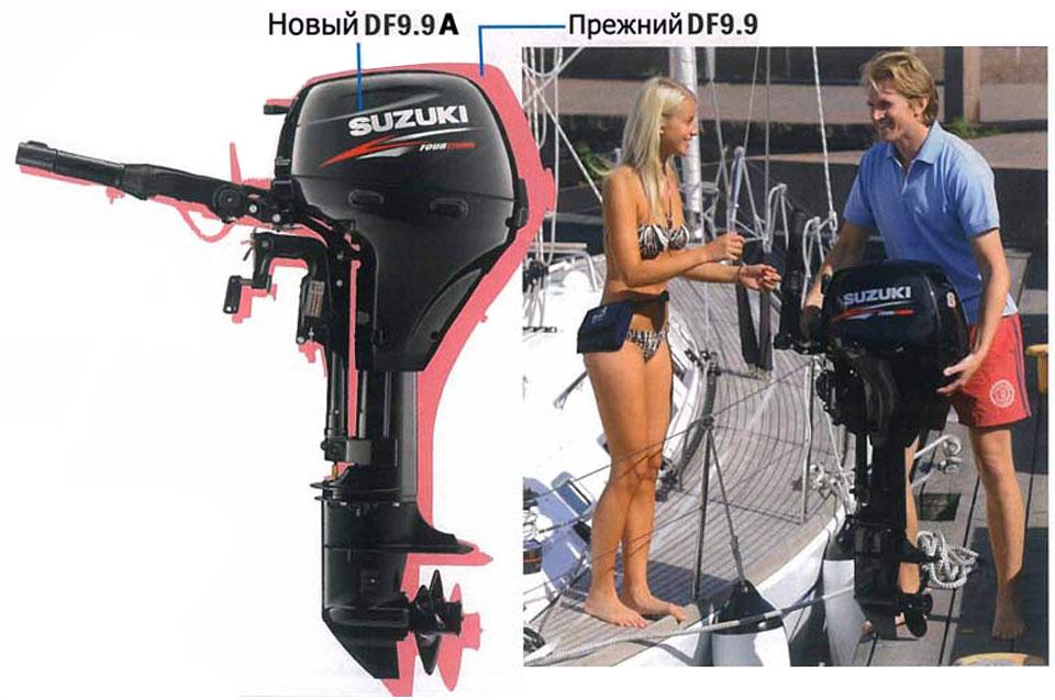лодочный мотор suzuki dt15s расход топлива