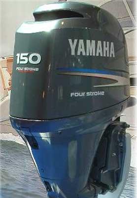 yamaha 150 лодочный мотор куплю